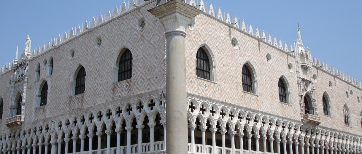 Palazzo Ducale - Piazza San Marco - Venezia
