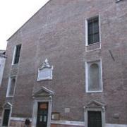 Facade of Santi Apostoli Church - Venice
