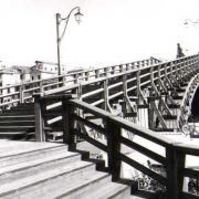 Accademia Bridge on Grand Canal - Venice
